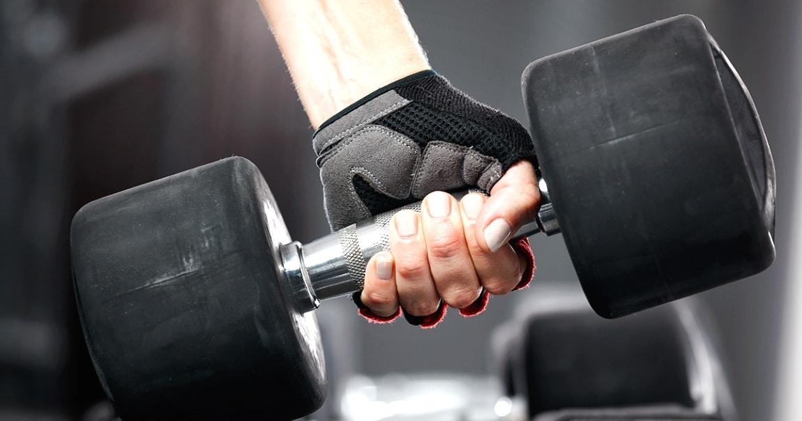 best Gym Gloves
